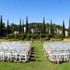 Inexpensive Outdoor Ceremony Locations