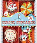 cupcake wrap circus cupcake